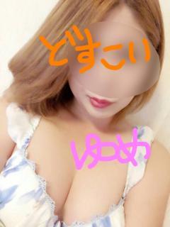 爆安<元祖>どすこい倶楽部ゆめ(宮崎店)画像_3