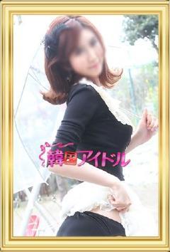 韓国アイドル|アユミ