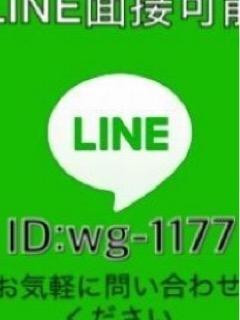 ピンク・ネイルPinkNail|LINE求人&会員