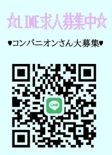 シングルママ|☆求人大歓迎☆